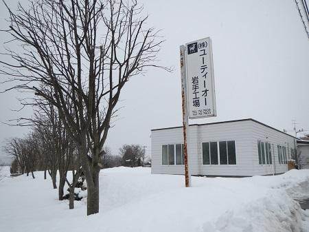 雪の中の工場.jpg