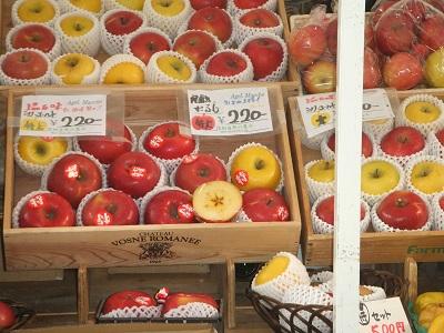 マーケットリンゴ.jpg