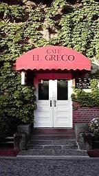 20090427エルグレゴの赤い入口.JPG