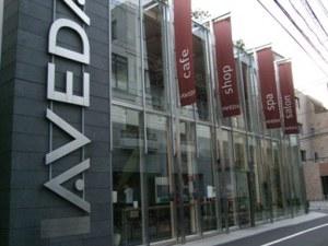 2012年AVEDA縮小.jpg