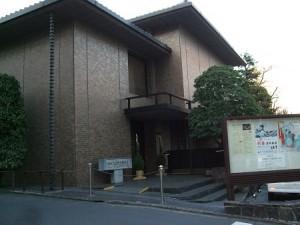 太田美術館