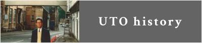 UTO History